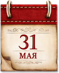 http://st.gimnasia-vtk.ru/09.png